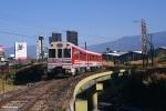 Train near Pavas